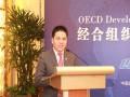 蒋锡培谈中国经济转型下企业的持续发展