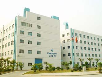 雷勃电气89亿收购艾默生电气输电业务