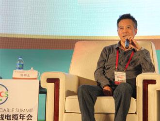 """贺明志:不要回避电线电缆企业的""""死法""""问题"""
